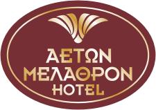 Αετών Μέλαθρον Hotel
